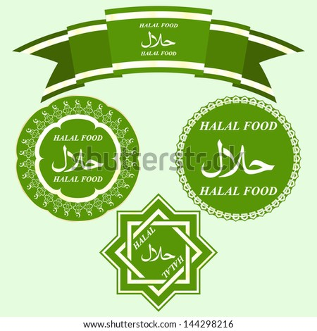 Halal Products Certified Seal - stock photo