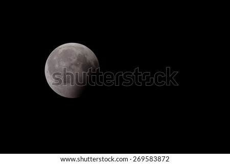 half moon with copyspace. - stock photo