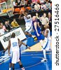 HALIFAX, NS - MARCH 28: The Halifax Rainmen beat the Montreal Sasquatch 130-89 in Premier Basketball League action at the Halifax Metro Centre March 28, 2009 in Halifax, NS. - stock photo