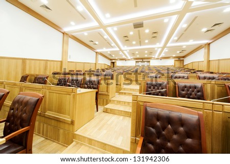 Hall of government. View from the speaker - stock photo