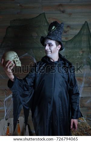 Halloween male sorcerer black crow skull pumpkin straw witch  sc 1 st  Shutterstock & Halloween Male Sorcerer Black Crow Skull Stock Photo (Royalty Free ...