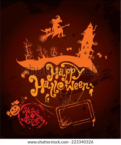 Halloween night: silhouette of witch and cat flying on broom to mystery house. Card with calligraphic text Happy Halloween and Halloween Party and empty space. Raster version - stock photo
