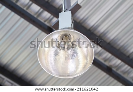Halogen lamps installed availability. - stock photo