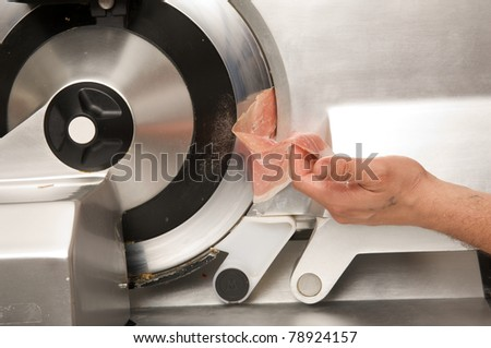 ham - stock photo