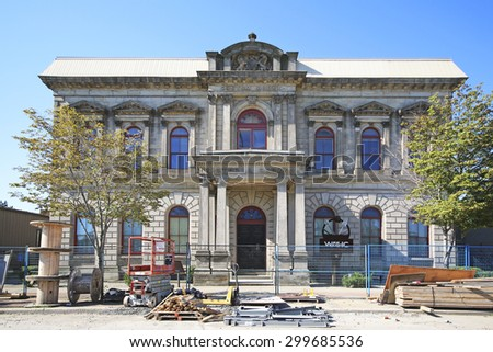 HAMILTON, ONTARIO - JULY 20, 2015: The Custom House, Hamilton, 1860. Hamilton is the centre of a densely populated and industrialized region at the west end of Lake Ontario  - stock photo