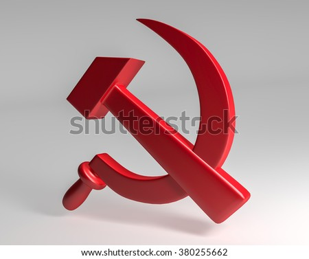Hammer Sickle Symbol Soviet Union Stock Illustration 380255662