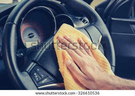 hand cleaning interior car door panel stock photo 336869813 shutterstock. Black Bedroom Furniture Sets. Home Design Ideas