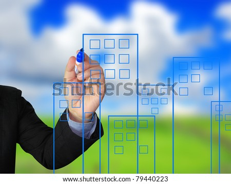 hand drawing Building - stock photo