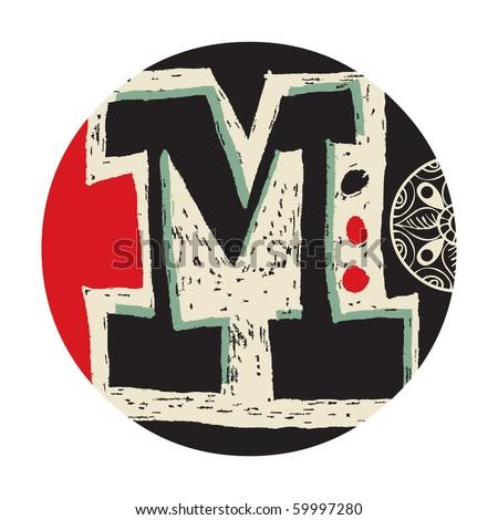 hand drawn alphabet, letter M - stock photo