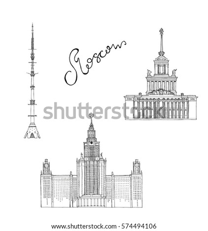 Hand Drawn Coloring Book Sketch Architecture Illustration Of ENEA Central Pavilion Moscow State University