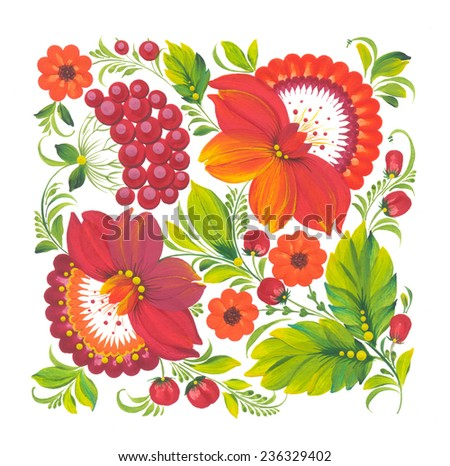 Hand drawn floral painting. Illustration in  Ukrainian traditional folk painting Petrykivka art (Petryakovka painting)