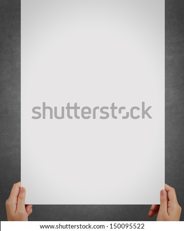 hand holding a blank paper sheet with both hands as concept - stock photo