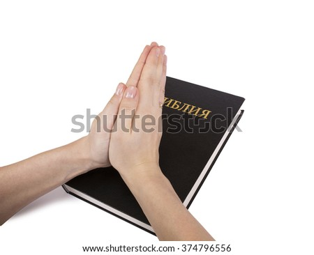 Hand holding bible on white background. - stock photo