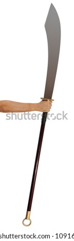 Hand holding Guan Dao Kwan Dao or Kuan Tao Chinese pole weapon reclining moon bladeisolated on white background with clipping path - stock photo