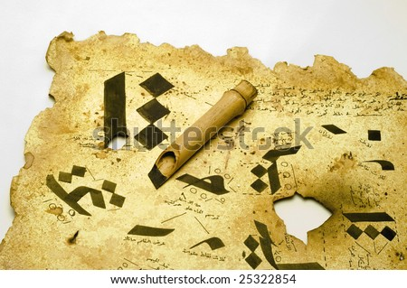 Hand made calligraphy pen and Arabic characters on antique paper - stock photo