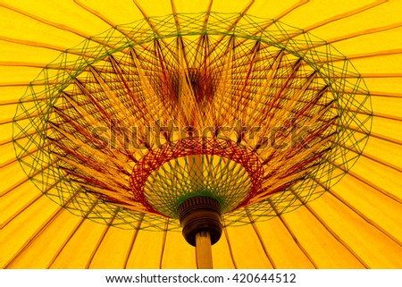 hand made umbrella colorful painted dried in the sun, Bo Sang, Chiang Mai, Thailand - stock photo