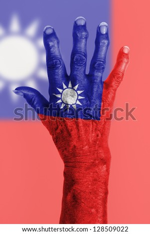 Hand of an old woman with arthritis, isolated on white, The Republic of China - stock photo