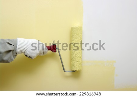 Hand Painting White Wall Paint Roller Stock Photo 229816948 ...