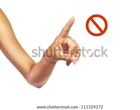 Hand pointing, touching, choosing or pressing - stock photo