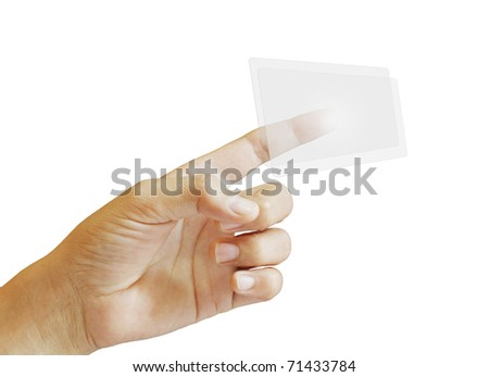 hand pushing a button on a touch screen - stock photo