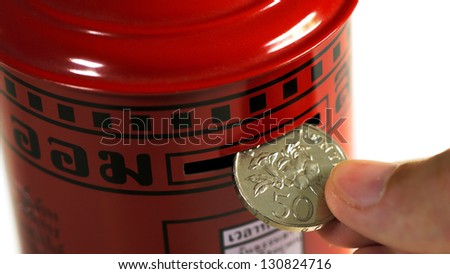 Hand Putting Coin into a Post Box Piggy Bank - stock photo