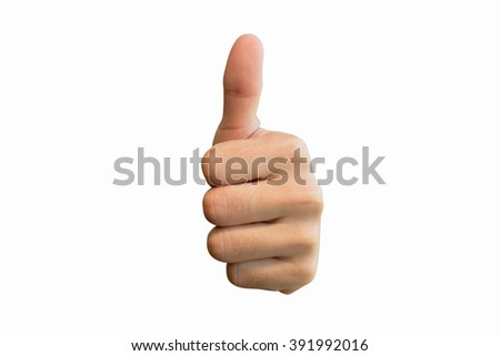 hand rendered Symbols Excellent isolated on white background.Hand thumbs up,clipping path