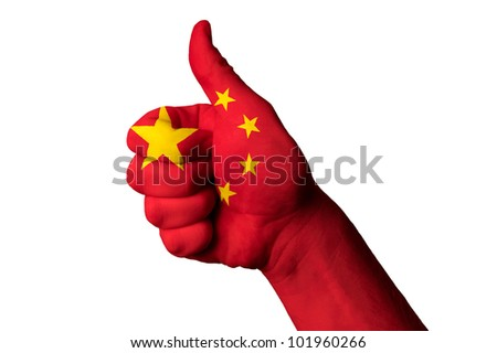 Hand with thumb up gesture in colored cambodia national flag as symbol of excellence, achievement, good, - for tourism and touristic advertising, positive political, social management of country - stock photo