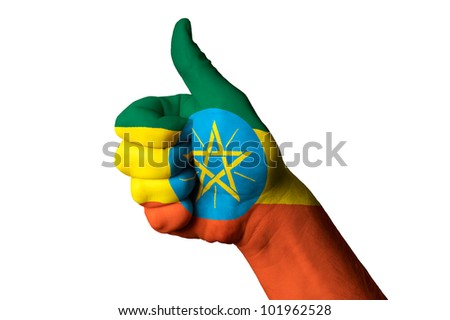 Hand with thumb up gesture in colored ethiopia national flag as symbol of excellence, achievement, good, - for tourism and touristic advertising, positive political, social management of country