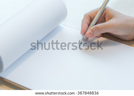 Hand writing in blank application form - stock photo