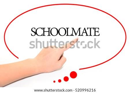 Schoolmate скачать игру - фото 9