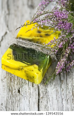 Handmade soap and dry lavender - stock photo