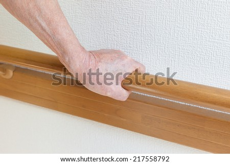 Handrail - stock photo