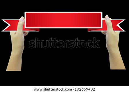hands holding blank red paper with space for your copy. - stock photo