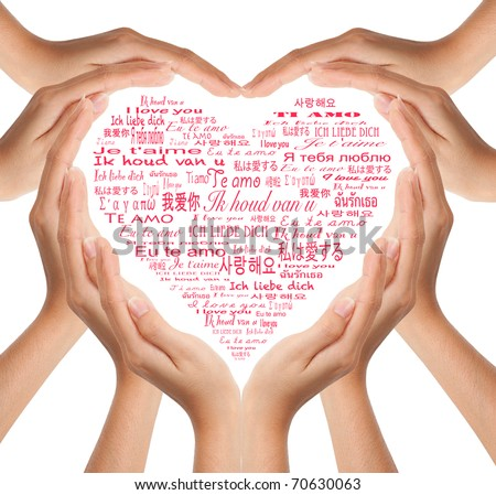 Hands make heart shape - stock photo