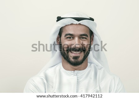 Handsome Confident Arab businessman smiling, Arabian Businessman   - stock photo