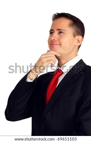 Handsome man in a suit looking up - stock photo