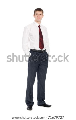 Handsome young businessman with a slight smile on his face. - stock photo