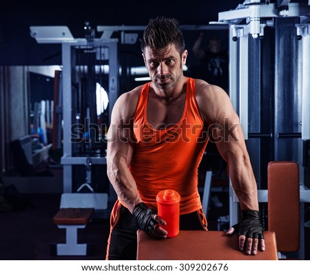 handsome young muscular man  - stock photo