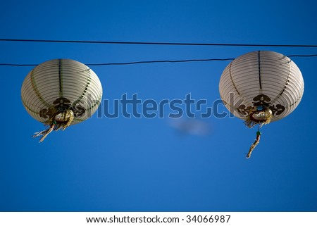 hanging chinese lamps