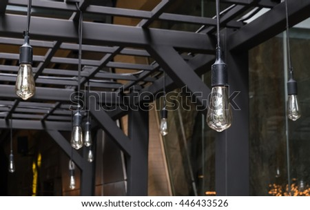 Hanging decorative
