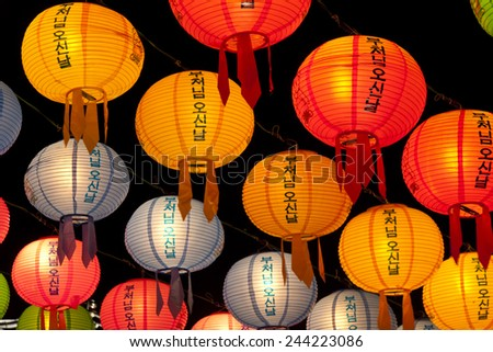 "Hanging lanterns for celebrating Buddhas birthday The text on lantern means "" Buddhas birthday""  - stock photo"