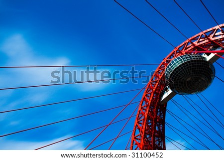 hanging red bridge construction above Moscow-river, Russia - stock photo