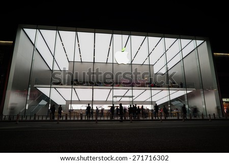 HANGZHOU CHINA- APRIL 22, 2015. Earth Day is an annual event.The leaf of Apple logo turned green.This apple opened at Feb. 2015, the largest store in China. - stock photo