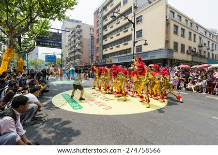 Hangzhou, China - May 1, 2015:The Eleventh China International Animation Festival ,hangzhou held  float parade and variety performance.