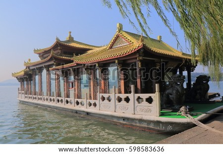 HANGZHOU CHINA - NOVEMBER 5, 2016: Cruise boat moored in West lake.