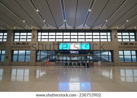 Hangzhou, CHINA - November 16: Empty waiting room of the high speed railway stations in Hangzhou - Hangzhou high speed Railway Station on November 16. 2014 in Zhejiang province.