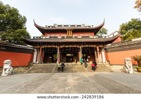 Hangzhou, China -On November 23, 2014: visitors to the Yue Fei temple for sightseeing, Yue Fei temple is the famous tourist attractions in Hangzhou - stock photo
