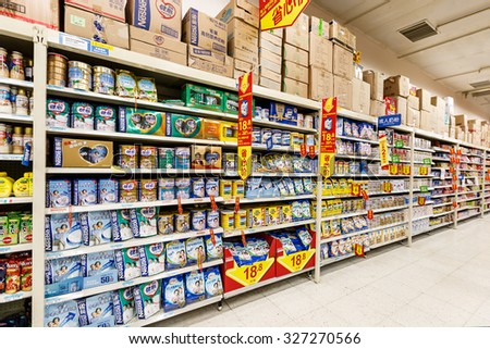 wal mart stores stock market project Walmart services see all services walmart credit card money transfers check printing walmart moneycard product care plans trade-in program © wal-mart stores.
