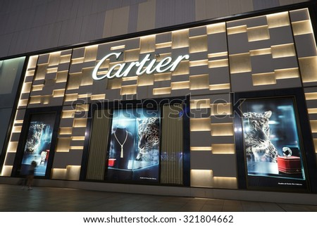 Hangzhou Chinasept 8 2015big Shop Fashion Stock Photo Royalty Free