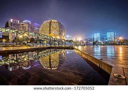 Hangzhou china stock images royalty free images vectors - Hangzhou congress center ...